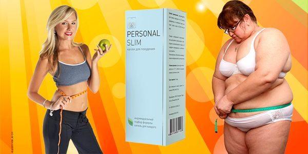 Personal Slim для схуднення: ціна, відгуки, де купити