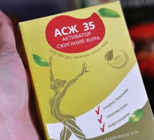 АСЖ-35 Активатор спалювання жиру: відгуки, де купити, ціна