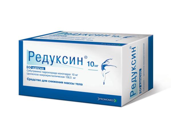 Редуксин: відгуки лікарів і тих, що худнуть, побічні ефекти, ціна