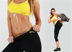 Hot Shapers - бриджі для схуднення: відгуки, де купити, ціна