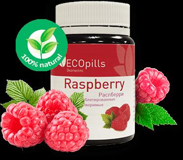 Цукерки ECOpills Raspberry: відгук лікаря, де купити, ціна