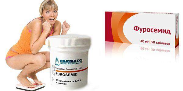 Фуросемід для схуднення: відгуки, як приймати