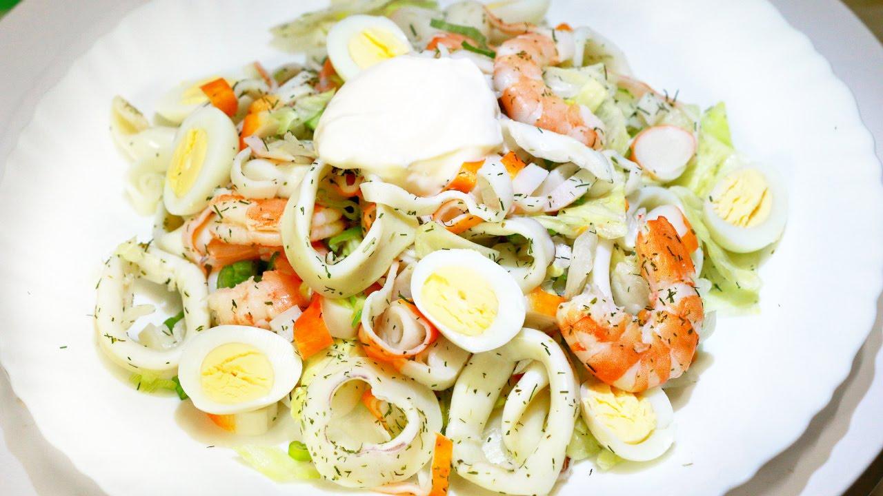 Салат з креветками і кальмарами: калорійність, фото-рецепти