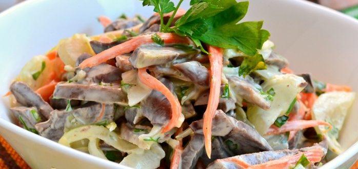 Салат з серця свинячого: покрокові рецепти з фото, поради